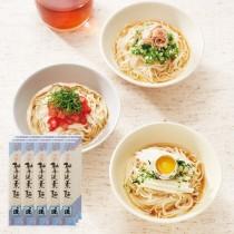 紬手延素麺・贈答用(15袋)