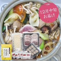 鴨鍋耳うどんセット(3~4人前)