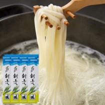 新小麦うどん・贈答用(8袋)