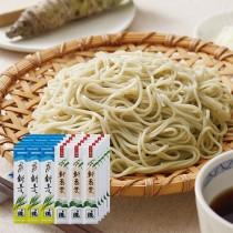 新そば新小麦うどん・自宅用(計30袋)