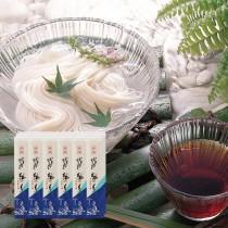 そうめん紬の糸・贈答用(18袋)
