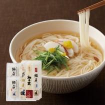 稲庭うどん詰合(11袋)