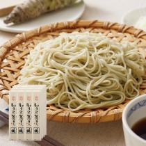 紬手延そば・ご自宅用(15袋)