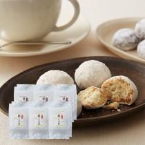 絹のさぶれ詰合 和三盆×6袋・ショコラ×6袋