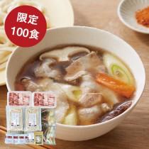 肉汁うどん野菜付(4人前)
