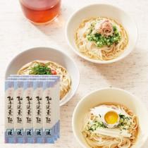 紬手延素麺・ご自宅用(15袋)