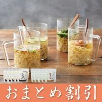 温つむぎうどん・そばおまとめ買い(10袋)