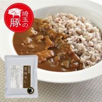 黒豚カレー(200g×1袋)