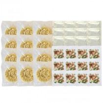 温つむぎうどん徳用12食(簡易箱)
