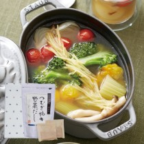野菜だし・贈答用(9g×17包)