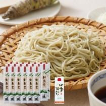 【2019年度産】新そば旬彩つゆセット・簡易箱