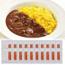ビーフカレー辛口(200g×20袋)