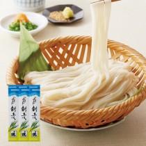 新小麦うどん・贈答用(3袋)