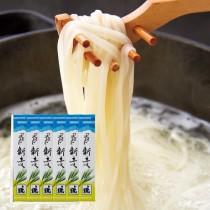 新小麦うどん・ご自宅用(6袋)