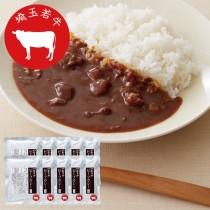 埼玉若牛ビーフカレー中辛(200g×10袋)