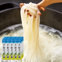 【2020年度産】新小麦うどん・贈答用(15袋)