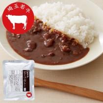 埼玉若牛ビーフカレー中辛(200g×1袋)
