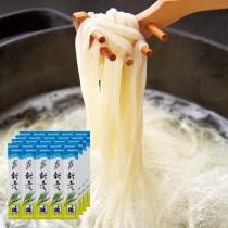 【2020年度産】新小麦うどん・贈答用(20袋)