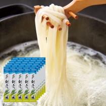 新小麦うどん・ご自宅用(30袋)