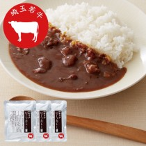 埼玉若牛ビーフカレー中辛(200g×3袋)