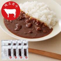埼玉若牛ビーフカレー中辛(200g×8袋)