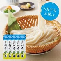 【7月下旬お届け】新小麦うどん・贈答用(10袋)