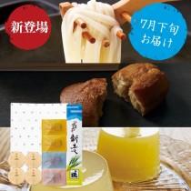 【7月下旬お届け】新小麦おかしセット