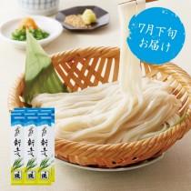 【7月下旬お届け】新小麦うどん・贈答用(6袋)