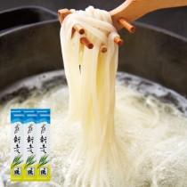 【2020年度産】新小麦うどん・贈答用(3袋)