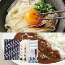 【送料込】埼玉めん・カレーセット(W)