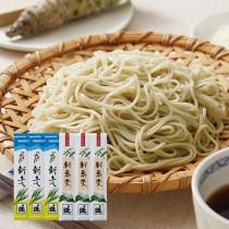 新そば新小麦うどん・簡易箱(計6袋)