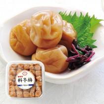 皮切れ梅(中粒500g)