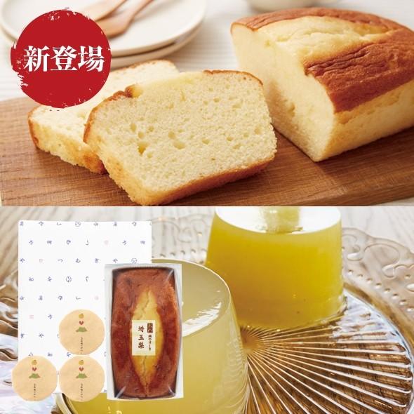 の が み 食パン 久喜
